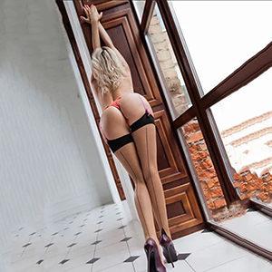 Erotische Hobbyhuren Bridget Blond sucht Sex-Kontakte in Mühlheim am Main über Escortagentur