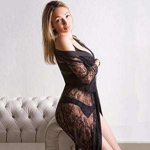 Escort Model Dilara Frankfurt FFM Sex Callgirl Escortservice