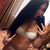 Renata Sexkontakte Hobbymodelle Frankfurt Top Sex Escortservice mit Massage